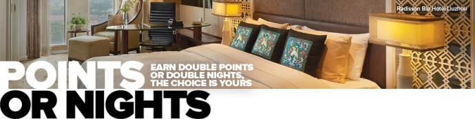 Club Carlson Points or Nights