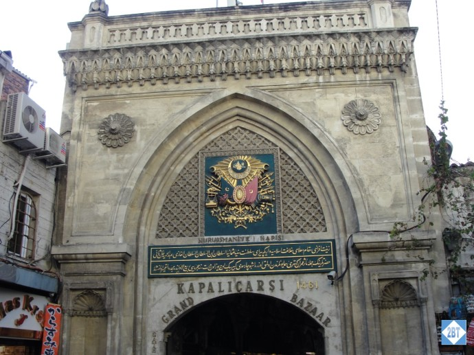 Grand Bazaar main entrance