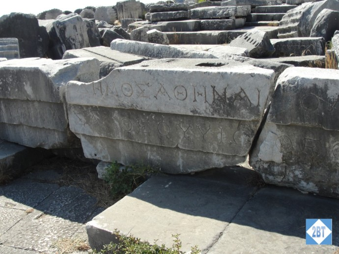 "The last word of this inscription is Greek for ""Athena"""