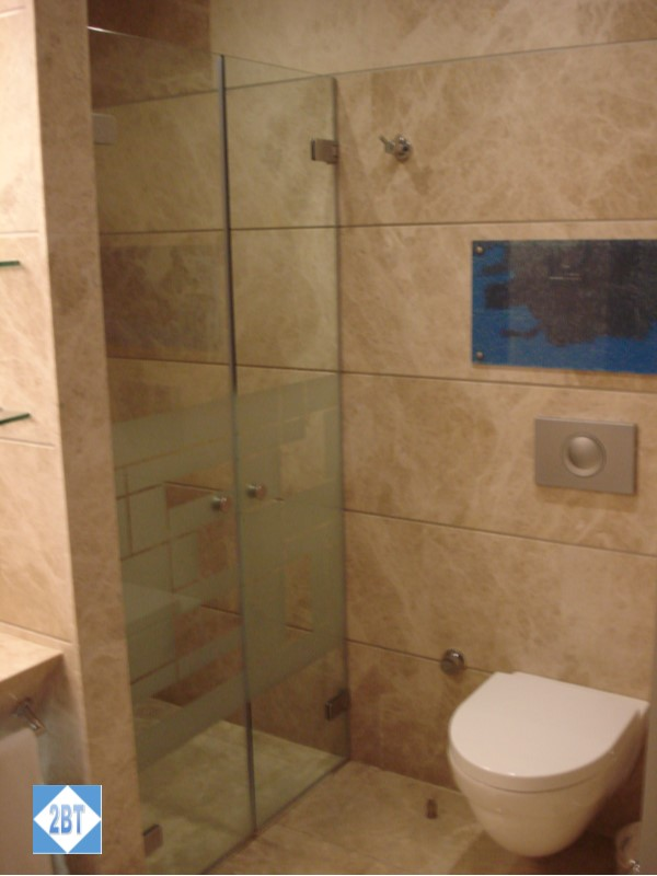 Swissotel Shower and Toilet