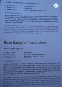 TK Wine List 2