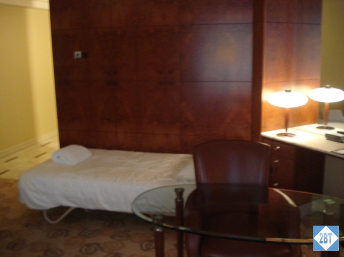 Park Hyatt Melbourne Club Room Rollaway Bed