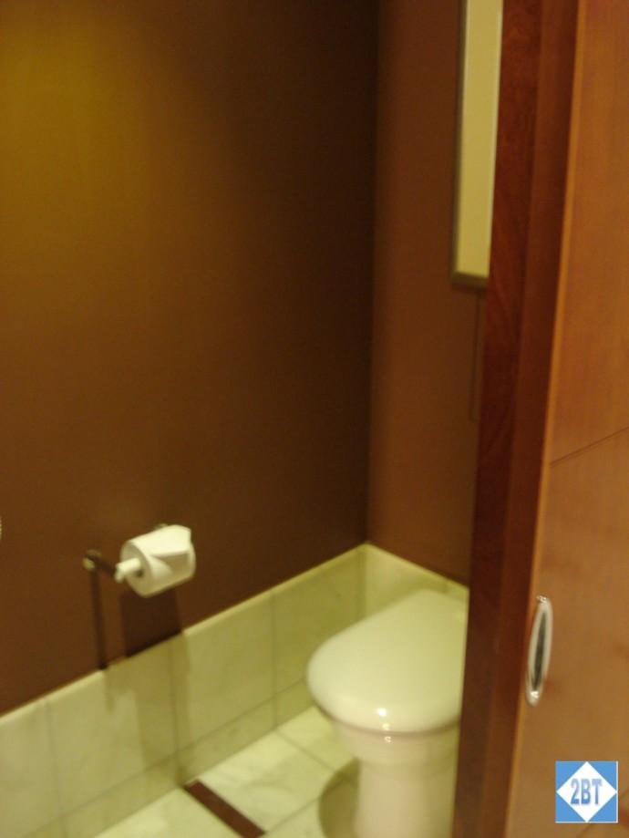 Park Hyatt Melbourne Club Room Toilet