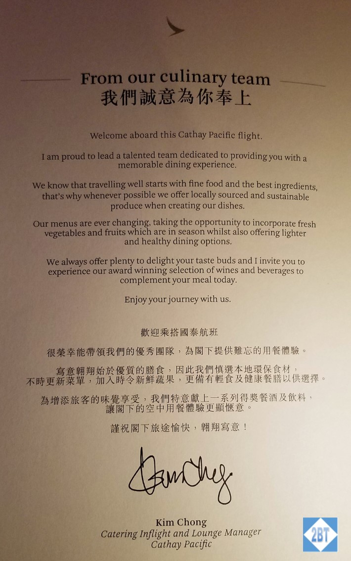 Cathay Pacific B777-300ER Business Class San Francisco to Hong Kong ...